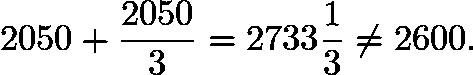 $2050+\frac{2050}{3}=2733\frac{1}{3}\neq2600.$