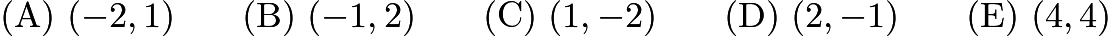 $\mathrm{(A)}\ (-2,1) \qquad\mathrm{(B)}\ (-1,2) \qquad\mathrm{(C)}\ (1,-2) \qquad\mathrm{(D)}\ (2,-1) \qquad\mathrm{(E)}\ (4,4)$