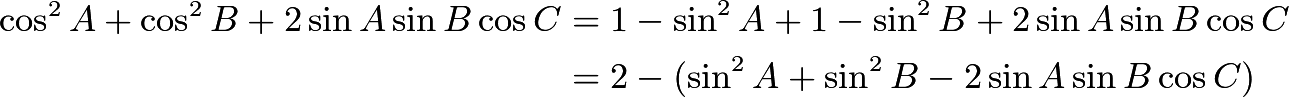 \begin{align*} \cos^2A + \cos^2B + 2\sin A\sin B\cos C &= 1-\sin^2A + 1-\sin^2B + 2\sin A\sin B\cos C \\ &= 2-(\sin^2A + \sin^2B - 2\sin A\sin B\cos C) \end{align*}