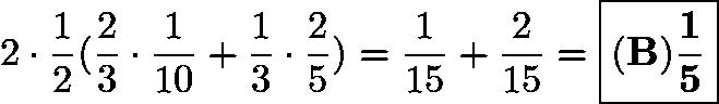 $2\cdot\frac{1}{2}(\frac{2}{3}\cdot\frac{1}{10}+\frac{1}{3}\cdot\frac{2}{5})=\frac{1}{15}+\frac{2}{15}=\boxed{\bf{(B)} \frac{1}{5}}$
